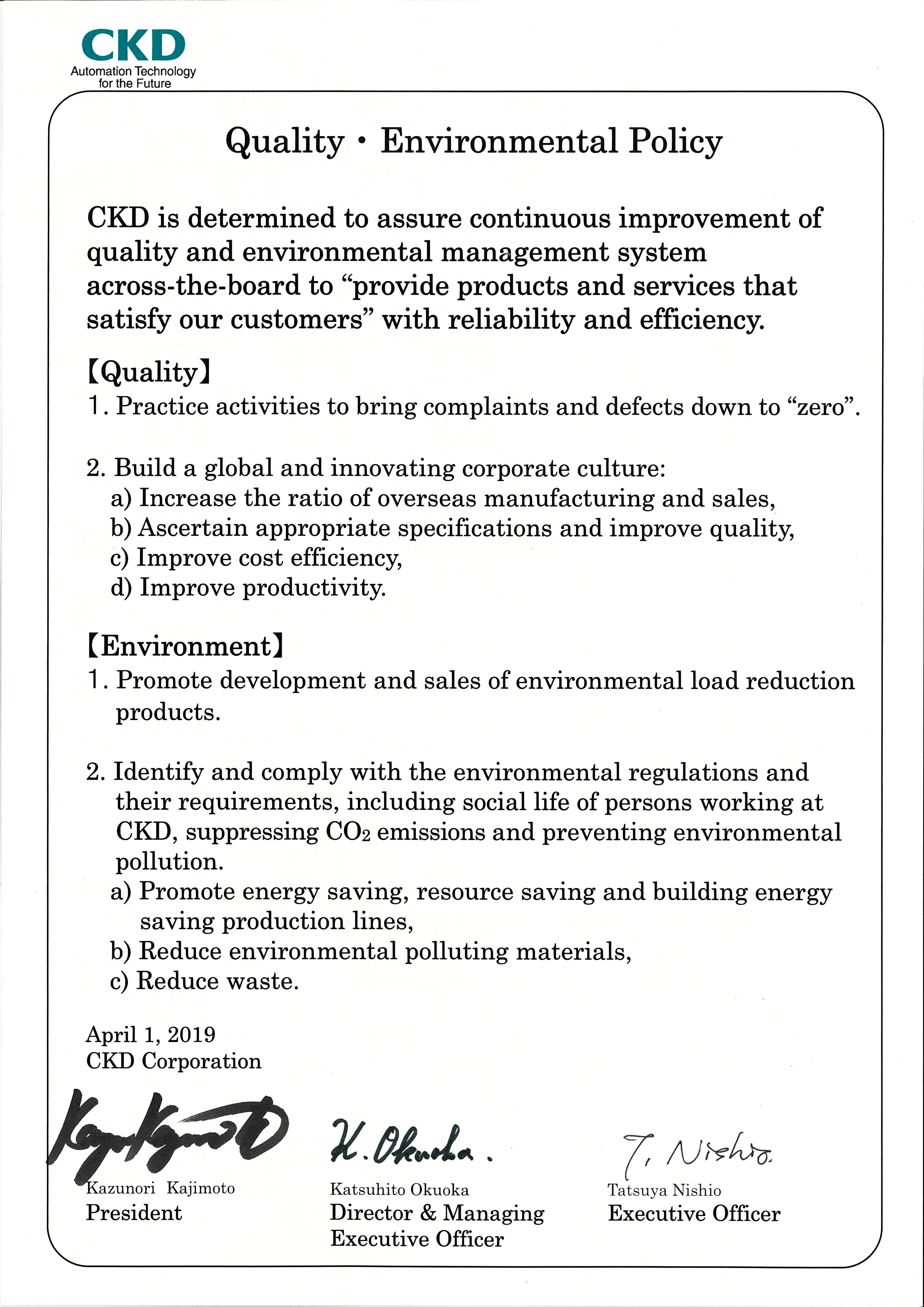 Quality and Environmental Activities | CORPORATE INFORMATION | CKD