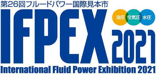 ifpex2021